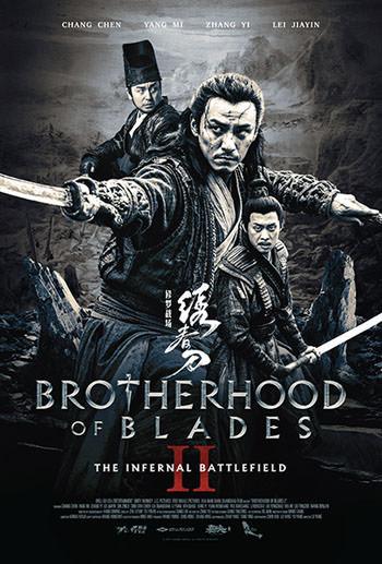 Brotherhood of Blades II The Infernal Battlefield 2017 Chinese