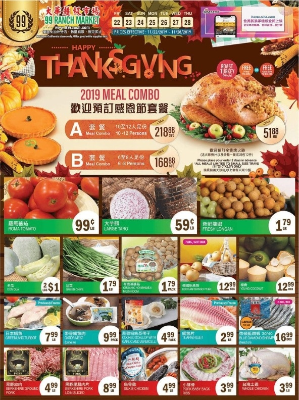 99 Ranch Market Weekly Ad