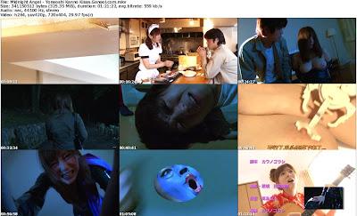 Download Midnight Angel – Yonaoshi Kanno Kissa (2011) DVDRip