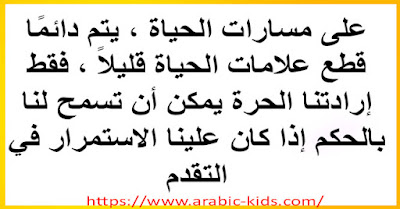 أرووع  اقتباسات و كلمات العطماء