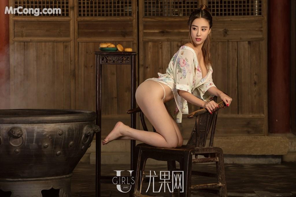 Image UGIRLS-T027-Zhao-Zhi-Yan-and-Xiao-Hui-MrCong.com-010 in post UGIRLS T027: Người mẫu Zhao Zhi Yan (赵智妍) và Xiao Hui (筱慧) (66 ảnh)
