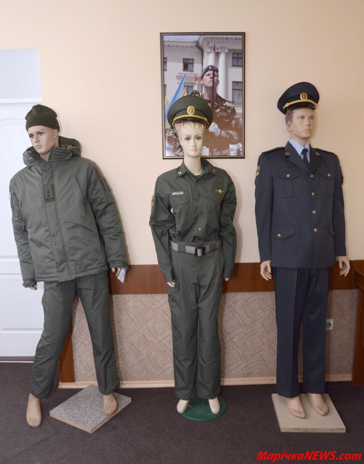 У Хмельницькій Національної академії ДПСУ презентували нову форму