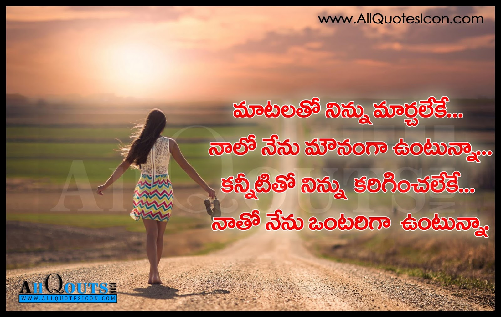 Best Love Feelings And Telugu Quotes For Him Wwwallquotesiconcom