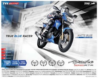 TVS APACHE Series RTR True BLUE Racer Offer | Apache discounts with lowest  EMI