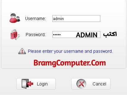TE DATA Change Password