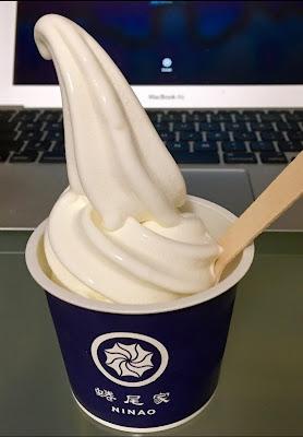 三軒茶屋の蜷尾家/NINAO(二ナオ) の塩ミルクソフトクリーム
