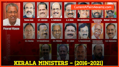 Kerala Cabinet Ministers 2016