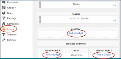 how to use blogger in hindi