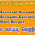 Vacancies for Assistant Accountant | Accounts Executive | Store Keeper