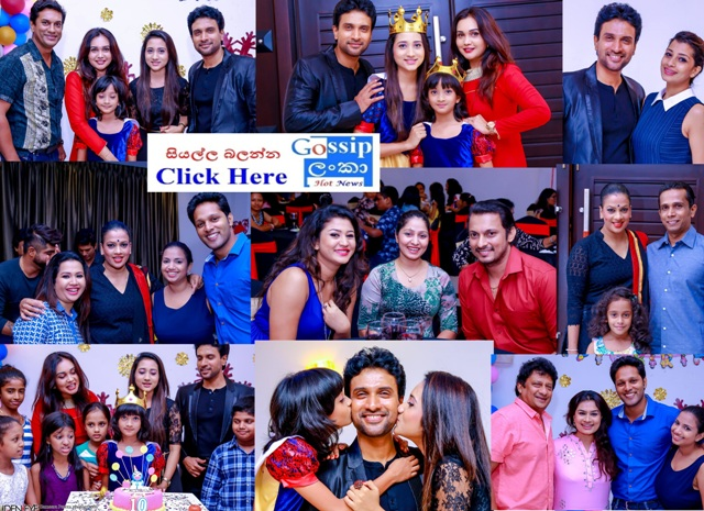 Gayathri dias and Channa perera daughters Birthday