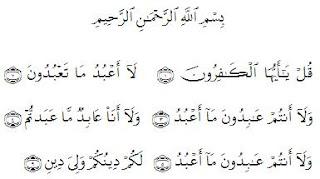 Isi Kandungan Al Quran Surat Al Kafirun