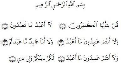 Isi Kandungan Al Quran Surat Al Kafirun Bacaan Madani