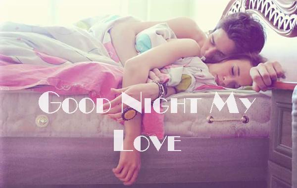 good_night_my_love
