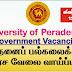 University of Peradeniya- VACANCIES