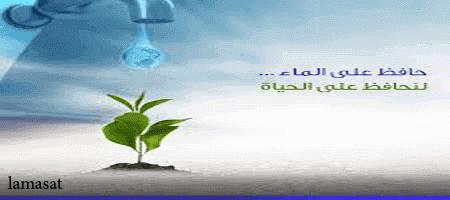 اهمية الماء للجسم والبشرة وعمل الريجيم , فوائد شرب الماء