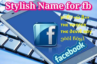 Top Stylish Name For FB