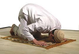 नमाज़ (Namaz)