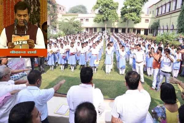 up-minister-shrikant-sharma-in-kishori-raman-inter-college-mathura