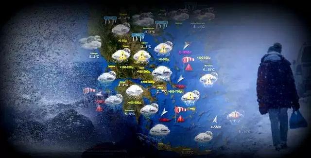 «Ωκεανίς»: Επελαύνει με χιόνια, τσουχτερό κρύο και θυελλώδεις ανέμους