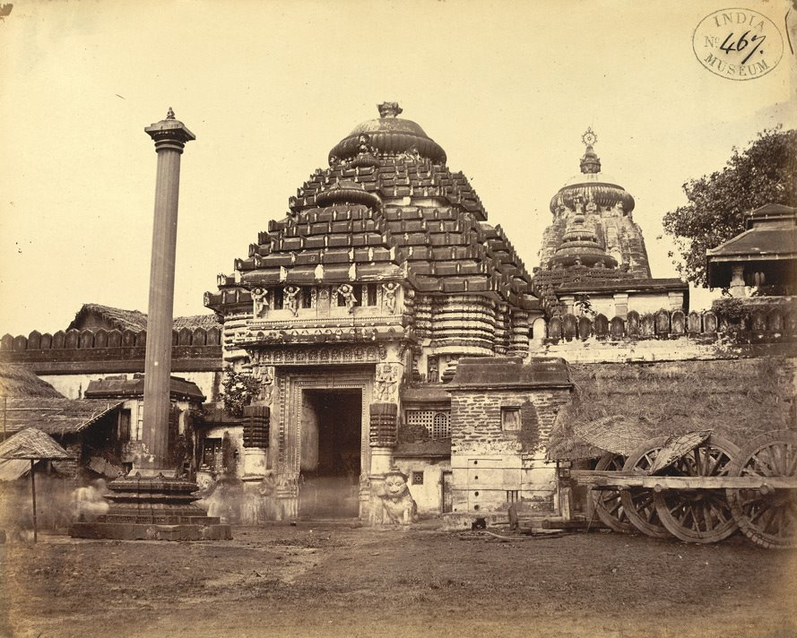 The Singh Darwaza or Lion's Gate of the Jagannath Temple. Photograph of the Lions Gate (Singha dwara) of the Jagannatha Temple at Puri from the Archaeological Survey of India Collections: India Office Series (volume 24: 'a' numbers).