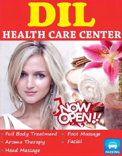 Dil Health Care Center | Spa in Bambalapitiya