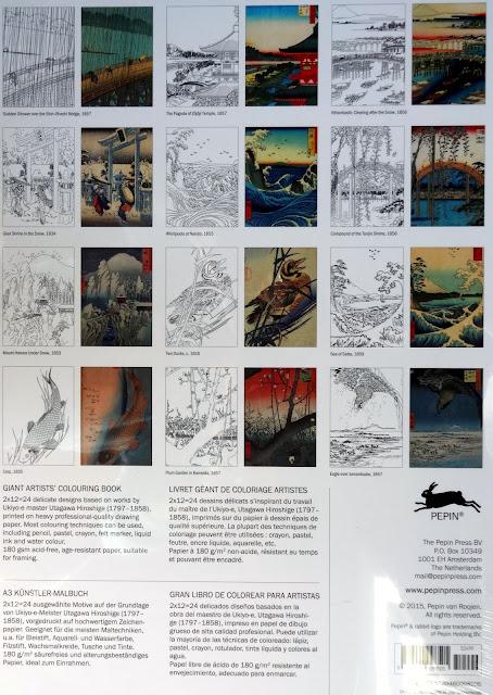 GK 03 Hiroshige