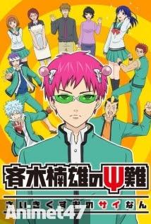 Saiki Kusuo no Ψ-nan (TV) -  2016 Poster