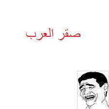 اقوى نكتة مصرية جديدة مضحكة 2019