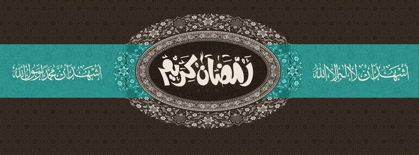 Download Free Ramadan Cover Photo For Facebook 2018