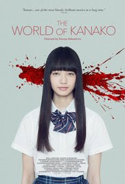 The World of Kanako (2014)