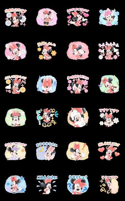 Minnie Mouse: Cute Politeness