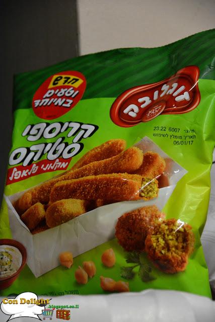 קריספי סטיקס פלאפל Crispy sticks falafel