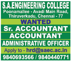S A Engineering College, Chennai, Wanted Non-Teaching