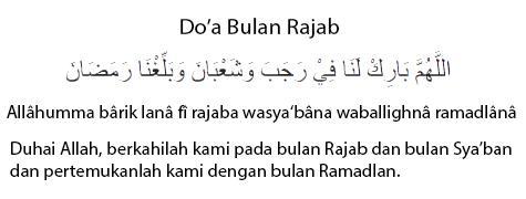 Doa Bulan Rajab