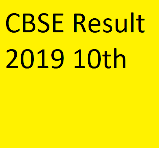 CBSE Result 2019 10th