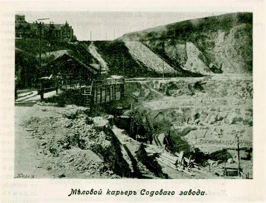 melovoy-karyer-sodovogo-zavoda.jpg