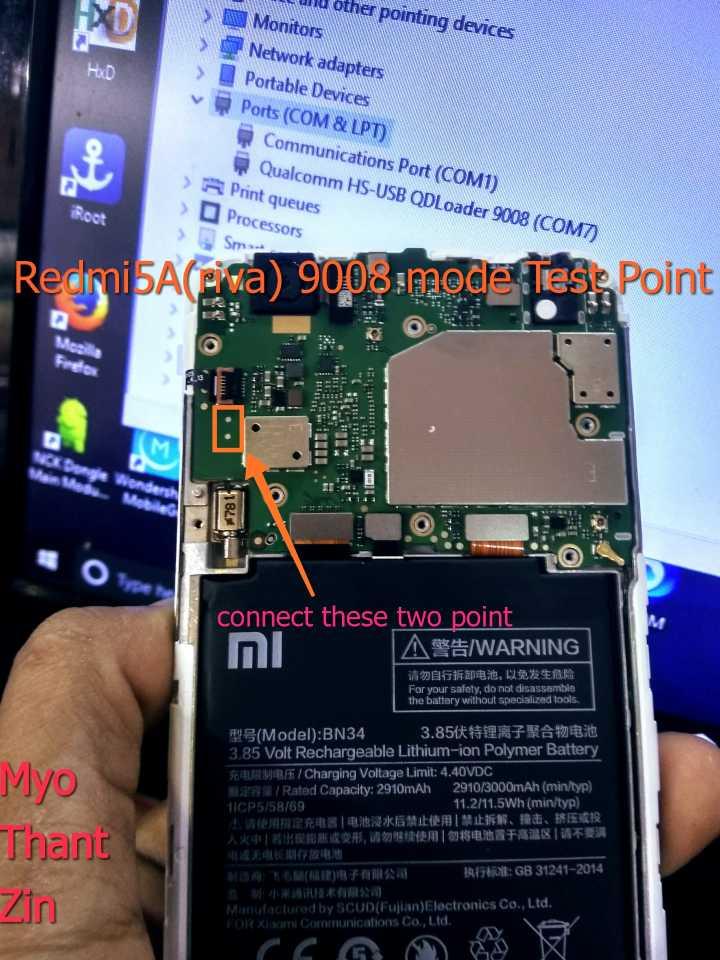 Test Point Mi4 : point, Point, Xiaomi, Gadget, Review