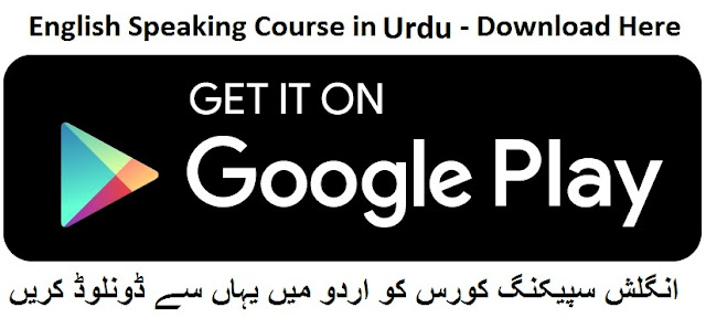 FREE DOWNLOAD ENGLISH SPEAKING COURSE IN URDU