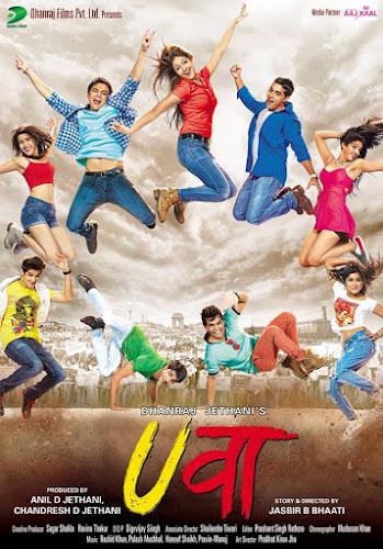 Uvaa (2015) Movie Poster