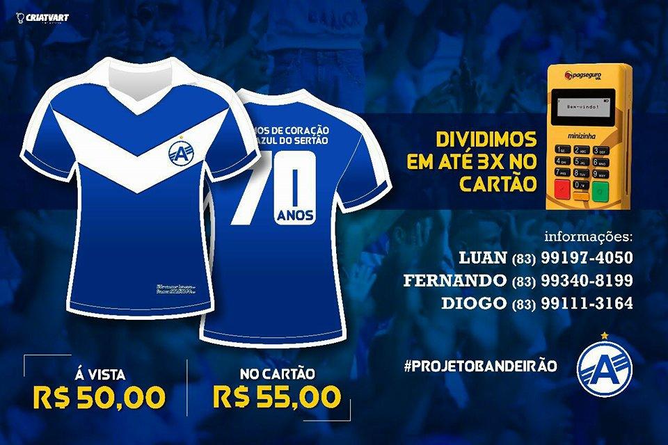 MARTIR ESPORTES  Torcida Mancha Azul inicia venda de camisas Retrô ... 94ae1f15f5474