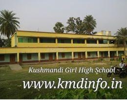 Kushmandi junior Girl High School