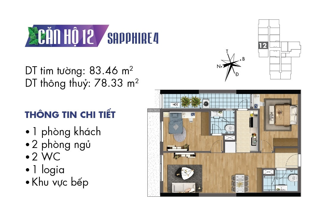 Mặt bằng căn hộ 12 tòa Sapphire 4