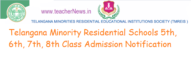 TMREIS TS Minority Residential Schools Admissions 2019 for 5th,6th,7th,8th Class | Online Apply Now