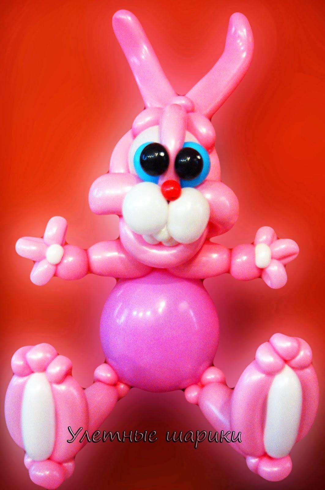 Кролик из воздушных шариков