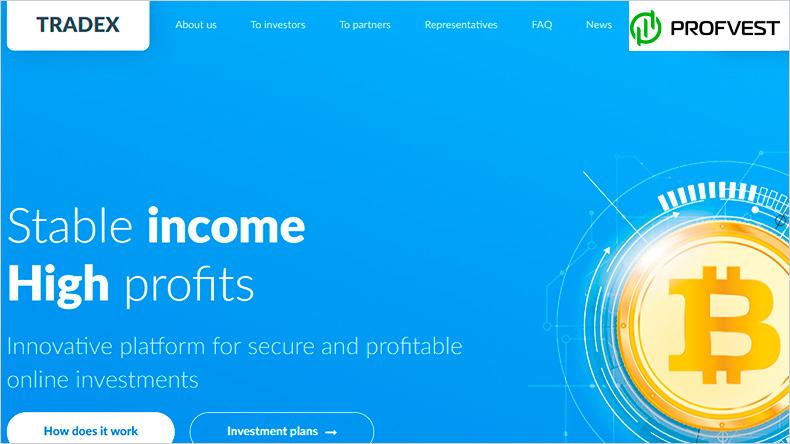 Tradex обзор и отзывы HYIP-проекта
