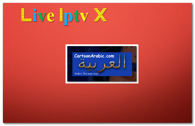 CARTOONARABIC kids addon