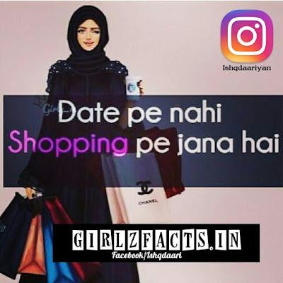 Date pe nahi  Shopping pe jana hai