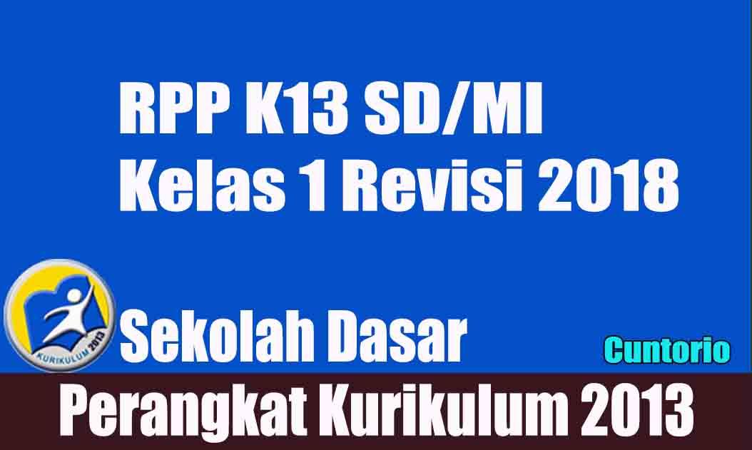 RPP K13 SD MI Kelas 1 Revisi