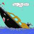 Daftar Nama Korban Tenggelamnya Kapal Motor Sinar Bangun di Danau Toba