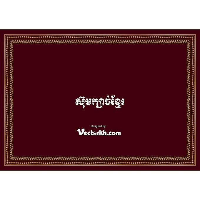 Kbach Khmer, Kbach Photo Frame 02 free vector (khmer ornament)